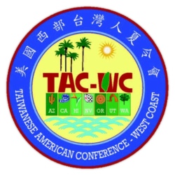 Taiwanese American Conferences – West Coast          美國西部台灣人夏令會